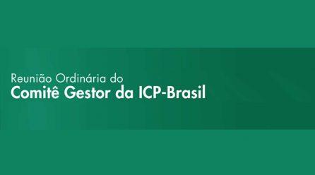 Comitê Gestor da ICP-Brasil realiza terceira reunião do ano